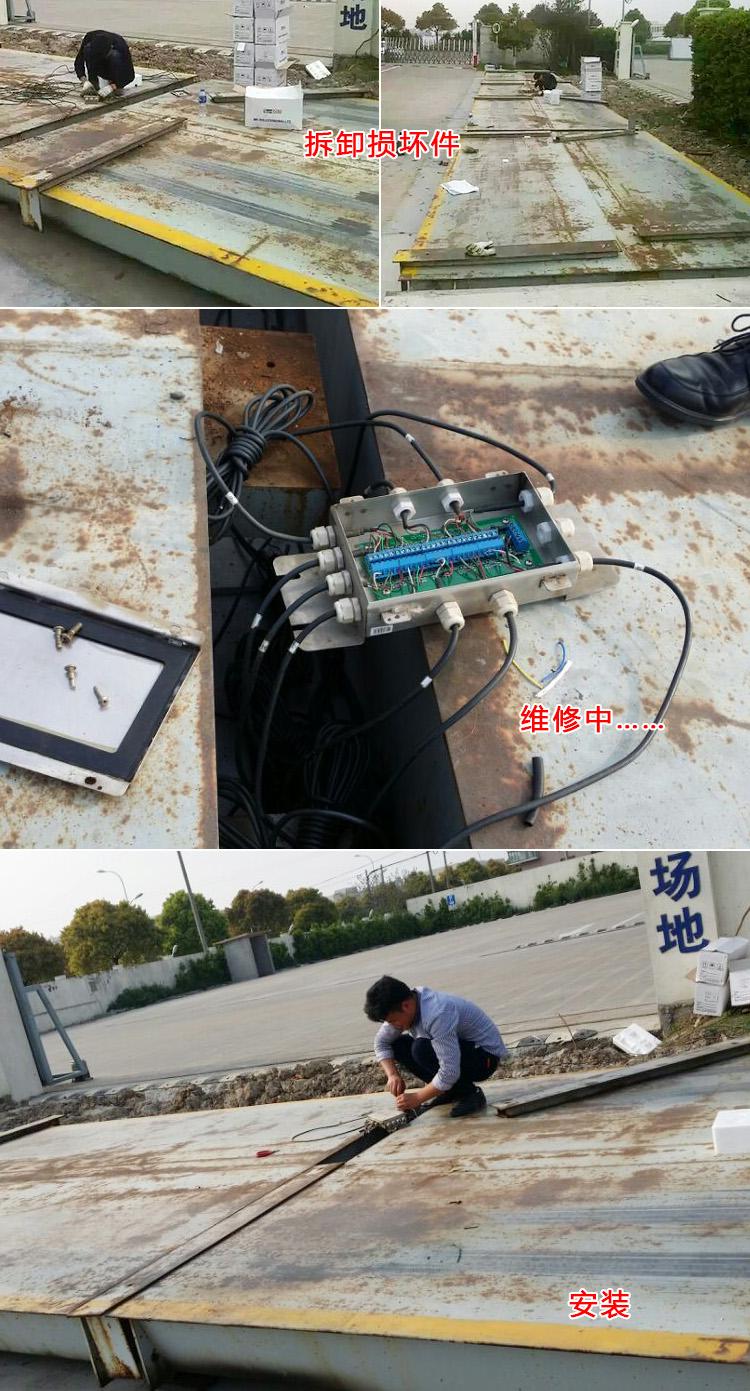 电力修造总厂_(上海电力修造总厂有限公司维修现场)